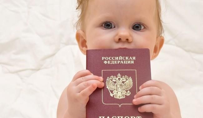 разделами: рейтинг, ребенку подали на гражданство элемент заменяется точно